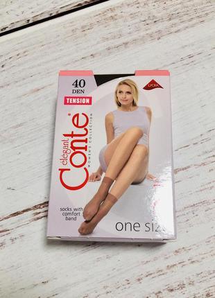 Носки женские conte 40 den (2 пары),шкарпетки жіночі