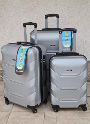 Дорожный чемодан отличного качества