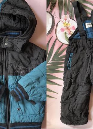 Комплект куртка и штаны войчик