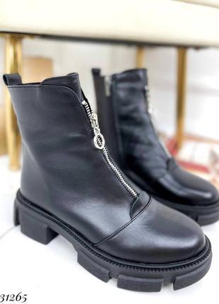 31265 ботинки кожаные зимние, тракторная подошва