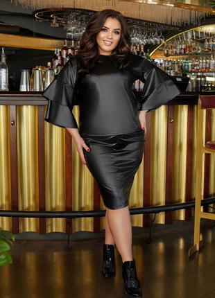 Кожаный костюм 50 размер, кожаная блуза 56 размер , костюм с юбкой