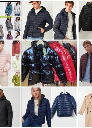 Куртка одежда мужская женская reserved cropp house new yorker