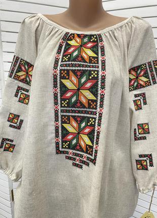 Блуза з вишивкою вишиванка великий розмір вышиванка большой размер