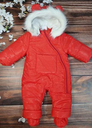 Зимний цельный комбинезон для малышей