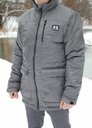 Мужская зимняя куртка на холодную зиму. есть капюшон (не отстегивается). 3 кармана.