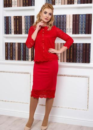Красний костюм , кружевной костюм , юбка с блузой
