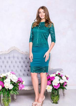 Зеленый костюм , кружевная юбка с блузой ,  костюм 44 размера