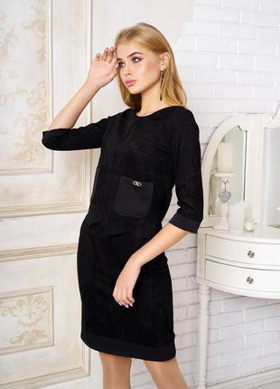 Черный костюм, юбка с кофтой , замшевый костюм