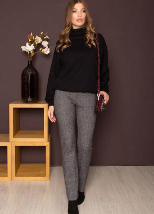 Теплые брюки 46 размера , брбки с высокой посадкой, шерстяные брюки 48 размера