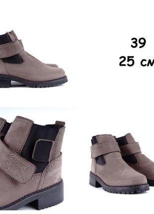 Качественные ботинки и нубука