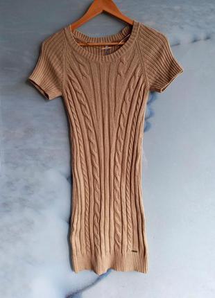 Карамельное бежевое вязаное платье косичка облегающее pepe jeans