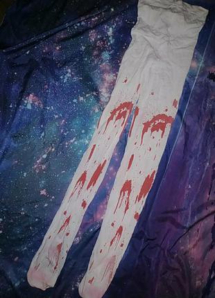Колготы зомби медсестра невеста хеллоуин
