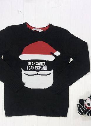 Новорічний светр з сантою🎅🏻