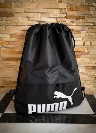 Новый рюкзак - сумка 2 размера расширитель / мешок для сменной обуви в школу /