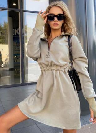 Тёплое платье платье на флисе спортивное платье худи