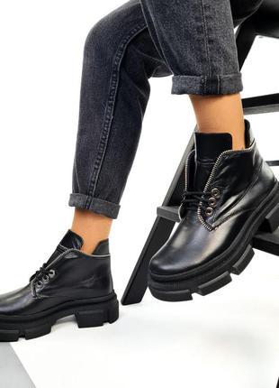 Ботинки 26500