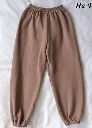 Базовые штаны джоггеры на флисе 485