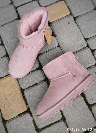 Угги женские розовые угг жіночі рожеві sale