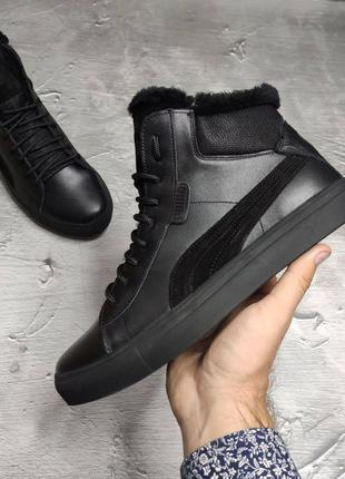 Сапоги, ботинки,черевики