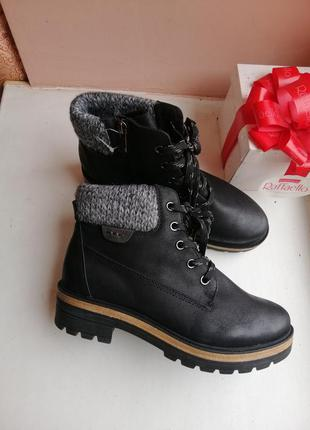 Ботинки зима 37р marco tozzi