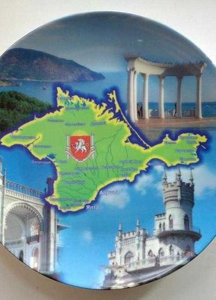 Крым -очень красивая тарелка