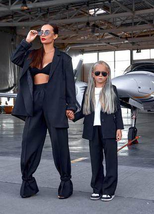 Брючный костюм для мамы и дочки