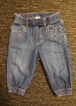 Хорошенькие джинсы