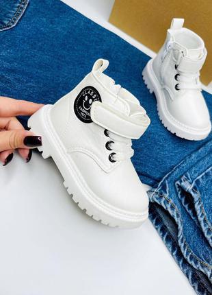 Детские осенние ботинки на девочку