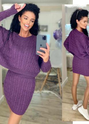 Женский вязаный костюм двойка свитер и юбка