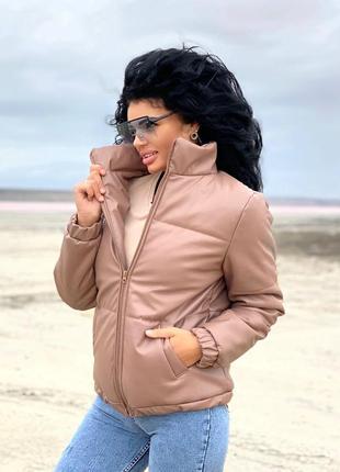 Женская куртка из эко кожи на синтепоне