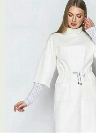 Платье молочное, рукава вязка