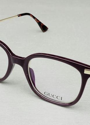 Gucci очки имиджевые женские оправа для очков цвета баклажан с золотом