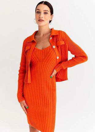 Трикотажный костюм комплект: платье и кардиган