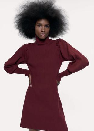 Zara платье с объёмными рукавами вязанное