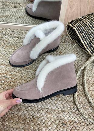 Ботиночки опушка норка дизайнерские осень зима