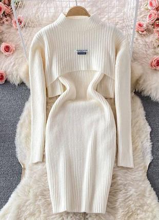 Комплект двойка платье-майка и кофта укороченная, костюм с водолазкой,гольф