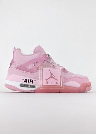 Nike air jordan 4 pure pink наложенный платеж