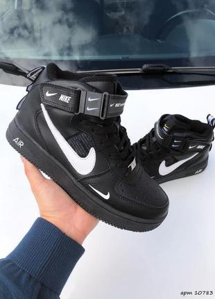 Кросівки жіночі nike air force чорно-білі