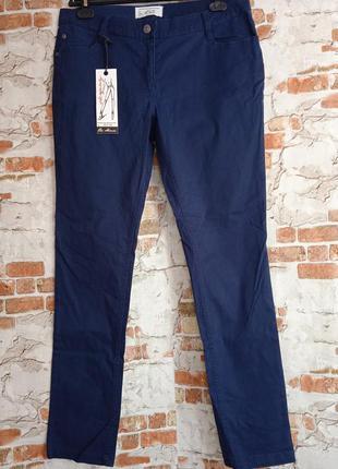 Продам штаны брюки