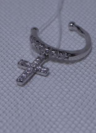 Родированная серебряная моносерьга-каффа с крестиком