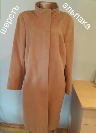 Стильное,модное,,качественное теплое пальто из альпаки,батал