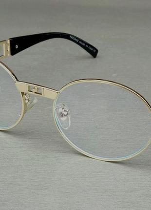 Versace очки имиджевые унисекс оправа для очков овальная из золотистого металла