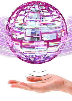 Летающий шар светящийся flynova pro gyrosphere. игрушка, мяч, спиннер, бумеранг, для детей подарок.