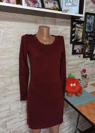 Фирменное, тёплое платье в идеале!!! бордо