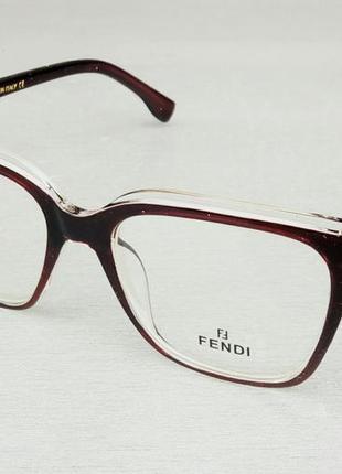 Fendi очки имиджевые женские оправа для очков коричнево прозрачная
