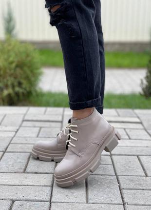 Ботиночки mex натуральная кожа