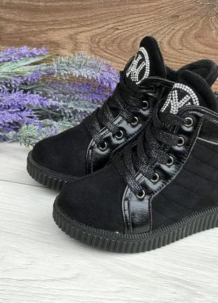 Демисезонные ботинки ботиночки ботінки