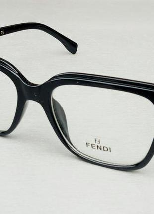 Fendi очки женские имиджевые оправа для очков черная с золотым логотипом