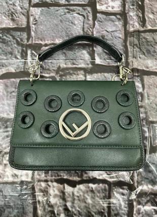 Зелёная сумка fendi