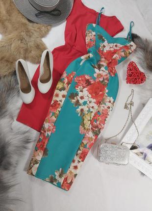 Шикарное стильное нарядное вечернее платье миди